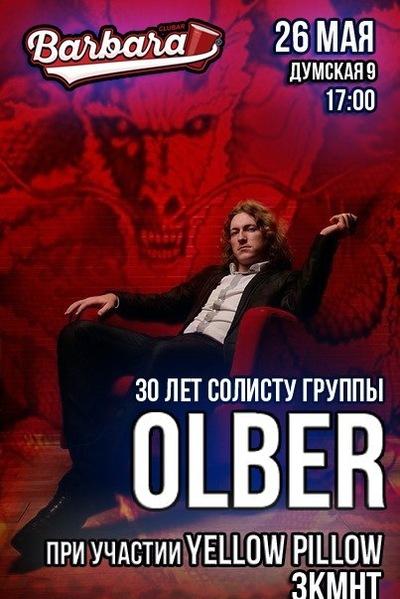 Olber S.