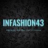 in_fashion