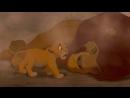 Погиб, спасая сына - Король Лев (1994) [отрывок / фрагмент / эпизод]