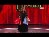 Comedy Woman - Квартира для покупок