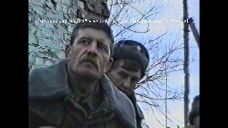Полк идет на марше под проливным дождем.Песня под гитару. Доблестный 506 МСП Декабрь 1999 год. Чечня