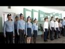 открытие конкурса смотра строя и песни - гимн