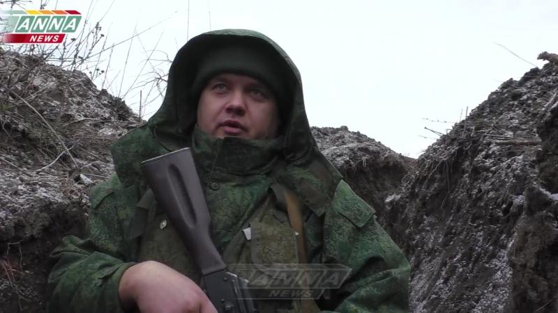 ВСУ обстреляли дома в пригороде Луганска.