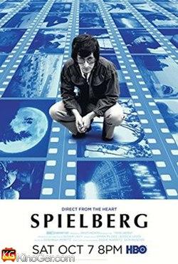 Spielberg (2017)