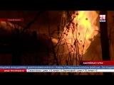 В Большой Алуште ликвидируют последствия аварии на газопроводе. В сёла вновь поступает газ Вот такое зарево освещало несколько п