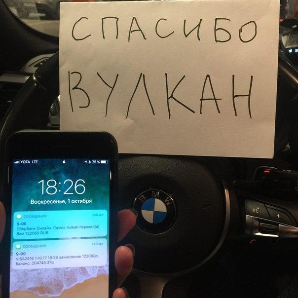 Вилкан играть на планшет Ягань download Казино вулкан на телефон Грозный поставить приложение