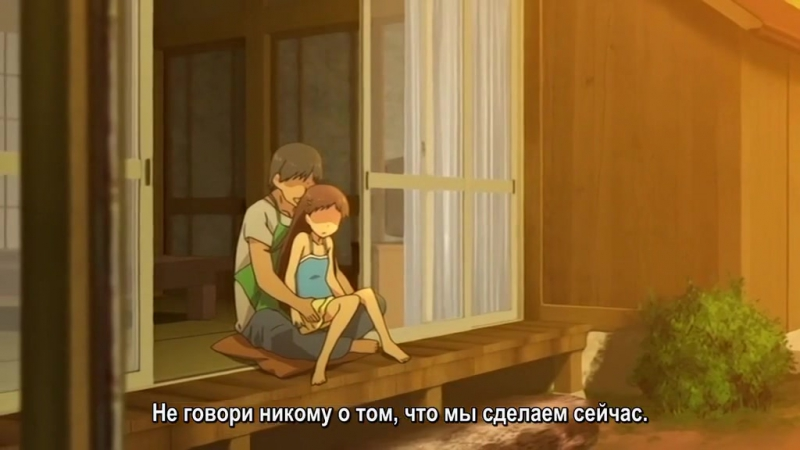 Shoujo ramune rus