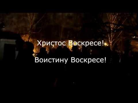 Пасхальный салют в Свято-Пантелеимоновском храме г. Уфы 08.04.2018 г.