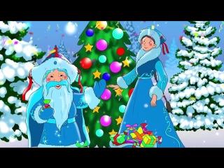 Гэрэл - Hey Шинэ жил