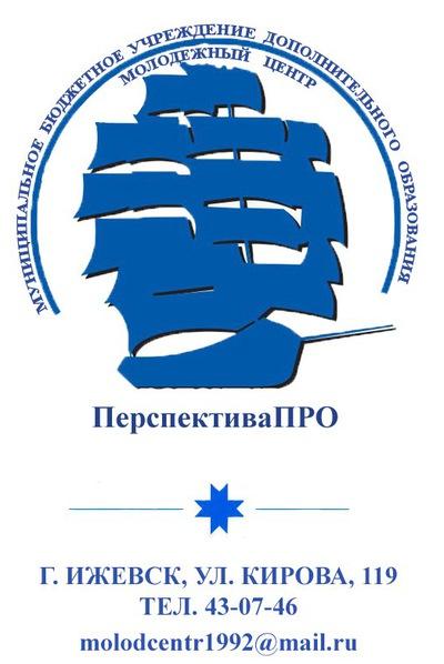 Строительная компания любимый город Ижевск в контакте российская строительная компания г.Ижевск