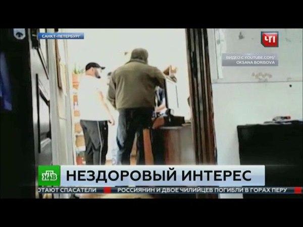 2017.08.02 13:25 НТВ о налёте на клинику Суханова