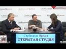 Выборы мэра Москвы_ левые силы бросают вызов власти