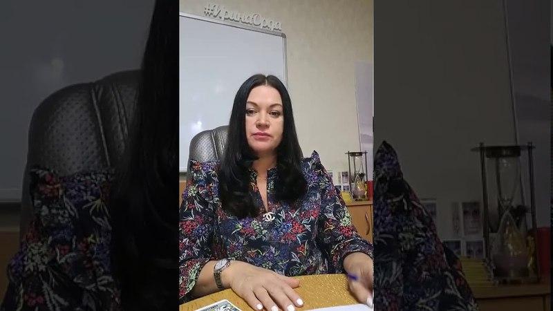Ирина Орда О колоде Матрица Миров Игры Вселенной
