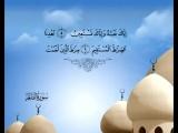 1   Al Fatihah    French   Mishary AlAfasy[via torchbrowser.com]