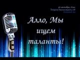 Мухачева Валерия и Артур Бабаян_Танец