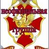 Росгвардия   ФСВНГ   Национальная Гвардия России