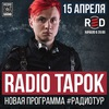 RADIO TAPOK | 15 апреля | RED (Москва)