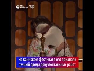 Аньес Варда станцевала с Анджелиной на церемонии вручения почетного «Оскара»