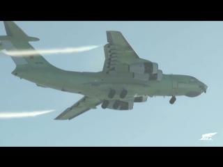 Первый полёт топливозаправщика Ил-78М-90А