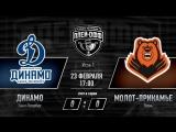 «Динамо» СПб - «Молот-Прикамье» Пермь. Игра #1