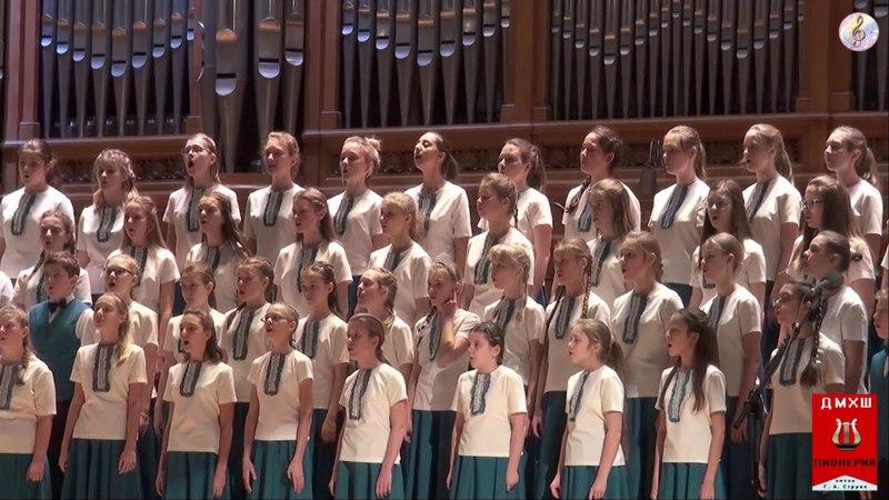Детский музыкальный форум «Музыкальный корабль», посвященный 85-летию Г.А.Струве. I отделение.