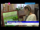 Выпуск информационной программы Белокалитвинская панорама от 9.10.2017 года