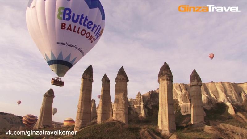 Каппадокия | Cappadokia | Экскурсии в Турции из Кемера от «Ginza Travel»