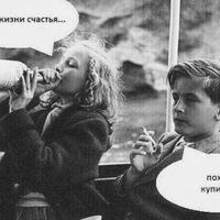 Екатерина Фурцева фото