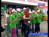 В Ельце прошёл флешмоб «Песни Победы»