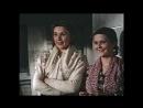 Свадьба с приданым 1953