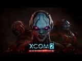 Gamanoid играет в XCOM 2: War of the Chosen - В живых останется только один!