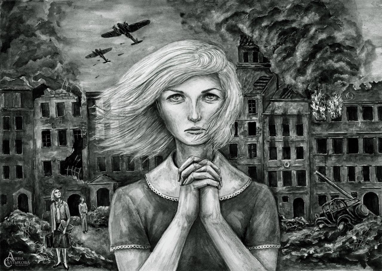 Warszawskie niebo 39-go | Варшавское небо 39-го Художник Анна Салтыкова