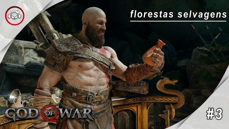 God of war, Florestas selvagens, Gameplay 3 PT-BR