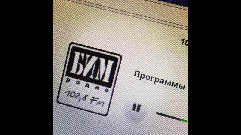 Радио-передача Невероятные истории от Дракоши - по выходным!