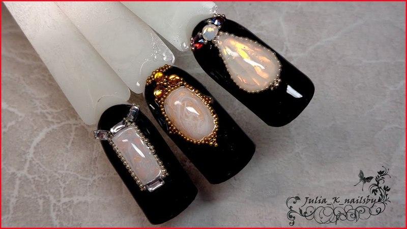 Опалы. Дизайн ногтей в технике жидкие камни