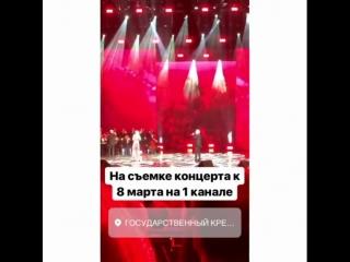 Альбина Джанабаева и Валерий Меладзе - Без суеты (5)
