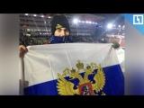 Американец с российским флагом