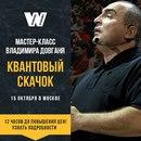 Владимир Довгань фото #24