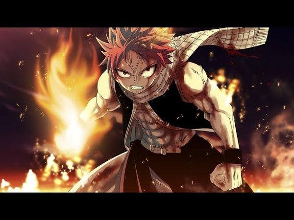 ❏ Fairy Tail убийца драконов, Нацу【Amv】