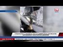 Четыре аварии произошли на трассе Симферополь Бахчисарай в районе села Приятное Свидание