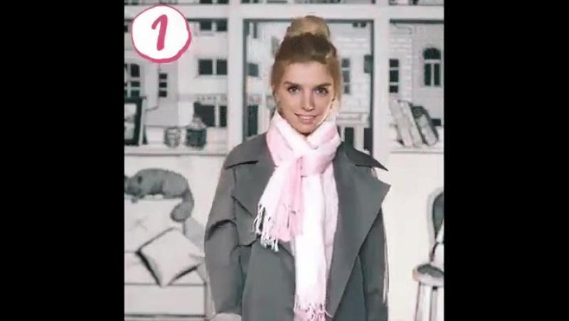 Пять способов как завязать шарфик!