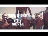 Kelis - Trick Me (Bujti Tomo Bootleg) 2018 (httpsvk.comvidchelny)