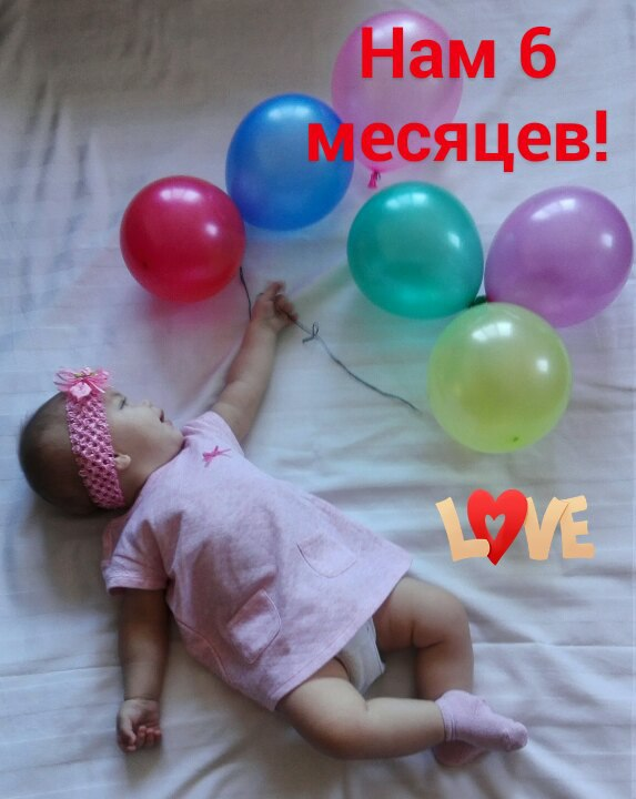 Елена Ткаченко | Краснодар