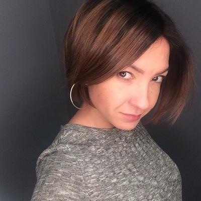 Нина Колосова