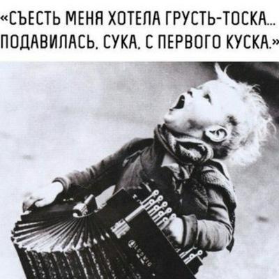 Виктор Лыдзар