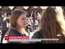 Львов 21 апреля 2018 видео украинского канала ТСН Львовскую учительницу которая в Facebook поздравила Гитлера с ДР могут у