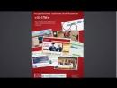 Как нельзя делать маркетинг-кит – экспресс-аудит маркетинг-кита по созданию продающих сайтов