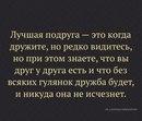 Ольга Щипачёва фото #20