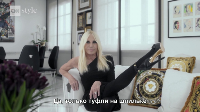 Леди Гага рассказывает Донателла Версаче для «CNN style» (RUS SUB)