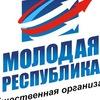Школа № 126 Донецк